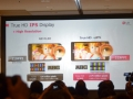 LG Spectrum e tutte le novità dal CES 2012