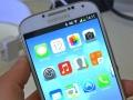 Come trasformare Android in iOS 7 con launcher di terze parti