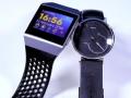 Fitness: Fitbit o Nokia Health? Sistemi a confronto