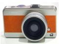 Photokina 2008: novità Olympus
