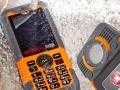 FIAT Professional Phone by Telit: corazzato