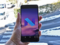 Android N disponibile in beta: tutte le novità