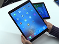 iPad Pro: preview del nuovo grande tablet di Apple