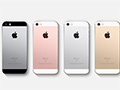 iPhone SE, iPad Pro 9,7 e Apple Watch: tutto in un caffè