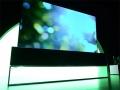 LG OLED TV 65 R: il televisore avvolgibile in mostra a Milano