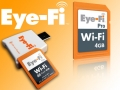 Eye-Fi: la fotografia diventa wireless