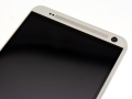 HTC One MAX: unboxing e prima accensione del phablet Full HD