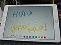 iPad Pro 9,7 videorecensione ITA by Hardware Upgrade