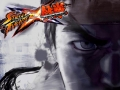 Ono-san e Street Fighter X Tekken