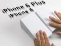Unbox iPhone 6 e iPhone 6 Plus