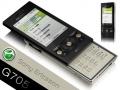 Sony Ericsson G705: piccolo smartphone slider
