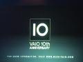 Sony VAIO 10 anni