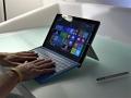 Ecco il nuovo Surface Pro 3 di Microsoft