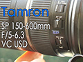 Tamron SP 150-600mm F/5-6.3 Di VC USD: superzoom leggero e versatile