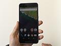 Nexus 6P, unboxing e prima configurazione da Harwdare Ugrade